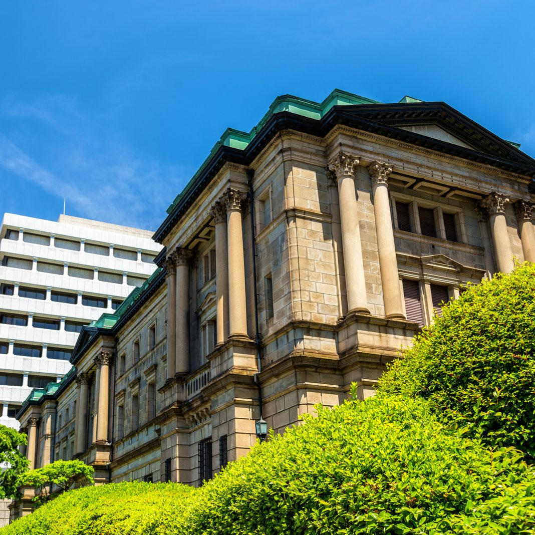 bank-of-japan-turns-back-on-state-issued-cryptocurrency_1.jpg